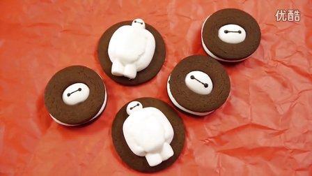 【大吃货爱美食】超能陆战队 大白棉花糖饼干 Baymax 再次被萌化 150305