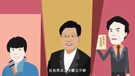 飞碟说:中国式造假颁奖晚会