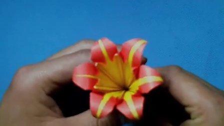 折纸王子教你折六瓣百合花