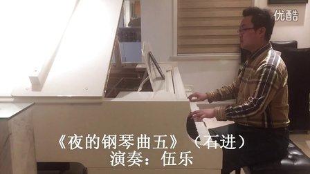 《夜的钢琴曲五》石进(非诚勿_tan8.com