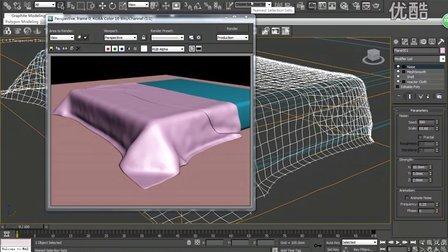 3dmax被子床单建模实例 3dmax教程入门到精通 动力学建模教程