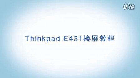 e431拆机步骤图