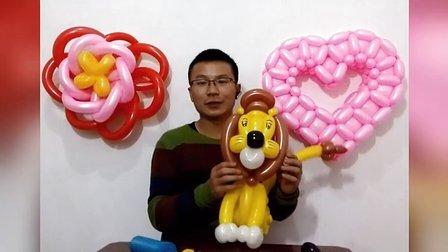 水晶气球教学视频