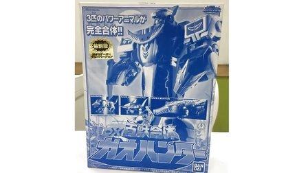 【猪猪上传】百兽战队正义猎手 蓝月特别版蓝色限定