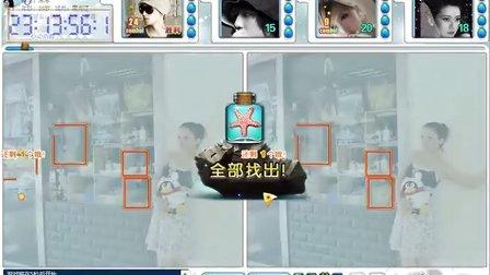QQ游戏【美女找茬】中国榜美女琅琊九头身图片