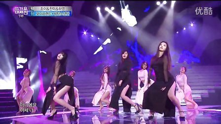 【瘦瘦】女团Apink 吴夏荣 AOA 金澯美 Red Velvet 朴秀荣 性感舞蹈 - 成人礼(朴志胤)