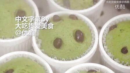 【大吃货爱美食】与狗共厨——推荐给节食者 不含黄油的清新抹茶蒸蛋糕 150408