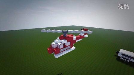 minecraft车辆教程