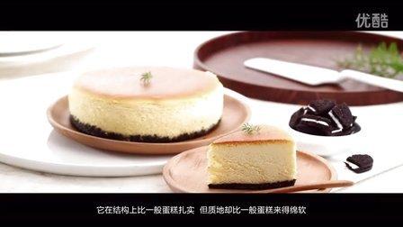 乳酪蛋糕《芝士蛋糕》 01