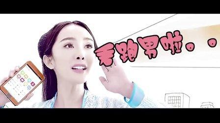大咖剧星35期 跑男2爆差评 黄晓明与baby秀爱...