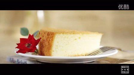 戚风蛋糕 03