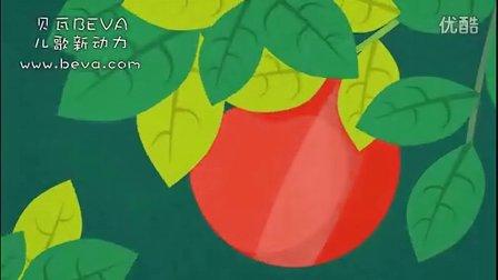 小苹果 广场舞 筷子兄弟mv原版小苹果儿童舞蹈儿