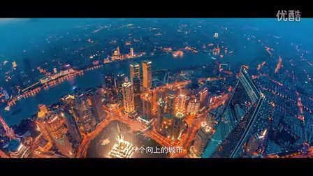 广西百易建房地产投资有限公司宣传片