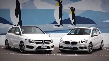 GO车志 2015 棋逢敌手 Mercedes-Benz B200 v.s.BMW 2AT 220I