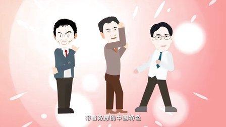 飞碟说:中国特色的富豪们
