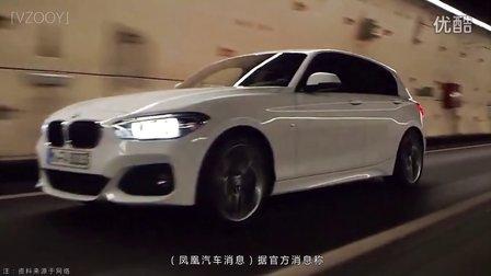 VZOO 「微车闻」20150515 上海临港将禁止非新能源车入城 各大厂商备案召回计划