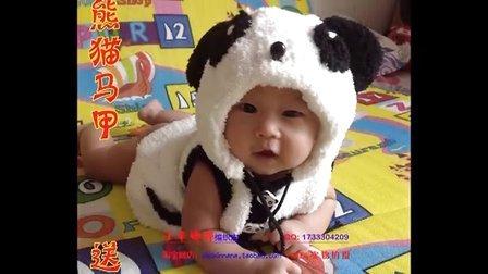 绒绒线熊猫马甲绒绒线宝宝卡通衣服 21