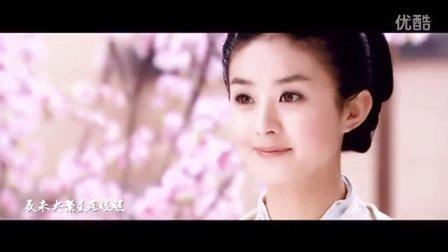 【花千骨】赵丽颖 最美古装剪辑MV 陆贞传奇 蜀山战纪 云中歌