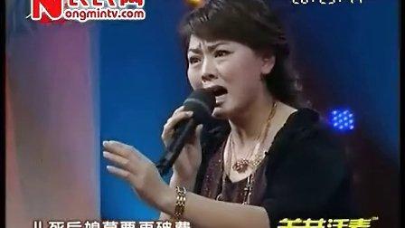 河北梆子 听婆母一番话我心好悔