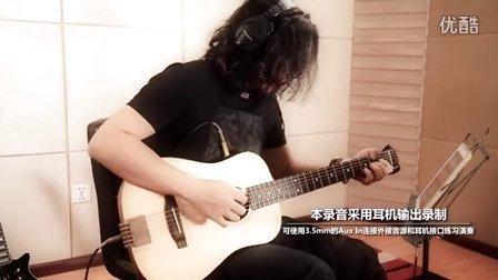 Traveler Guitar AG-105 EQ 旅行电箱吉他评测视频(文律元演示)