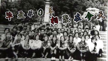 40年视频聚《音乐情》-视频-3023同学-3暗黑站同学3图片