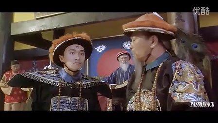 周星驰《九品芝麻官》重庆话恶搞配音-PAs