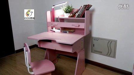 视频【702t和802t实木款学习桌的安装方法是一样的】
