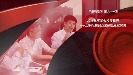 申彤集团私募_