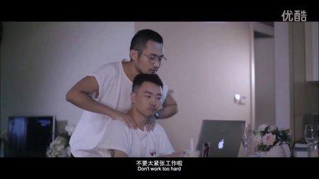 【彬卅】系列同志微电影《我和x先生》之《许你一座城》(第四集)