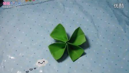 树叶折纸大全步骤图解