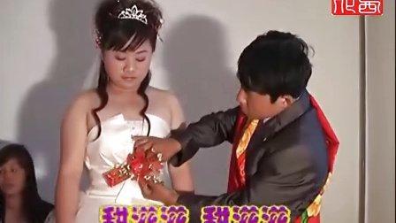 陕西农村结婚风俗-新郎看了你我就忍不住,能别