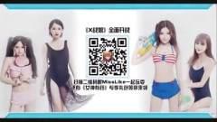 Miss Like的首款真人订制级手游《X战娘》不删档内测火爆封闭啦!