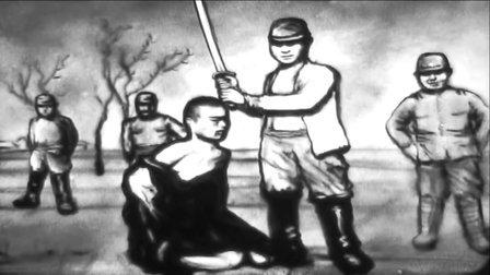 """抗日战争胜利70周年沙画""""勿忘国耻,圆梦中华"""""""