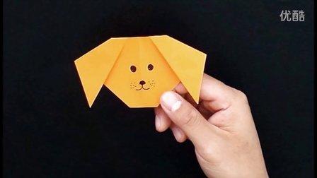 折纸 郁金香花步骤图解