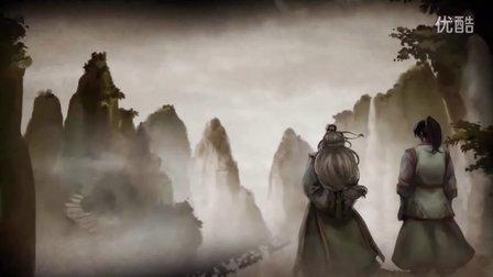 《侠客风云传》实况剧情流程解说01:十年侠义道,梦回逍遥谷