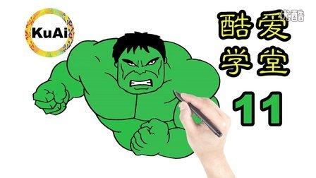 漫威复仇者联盟超级英雄简笔画