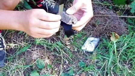 荒野求生-古代击石取火法:火镰与燧石