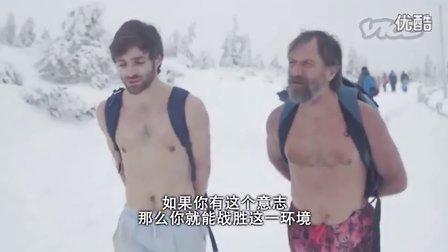 VICE 肖像:冻不死的荷兰冰人