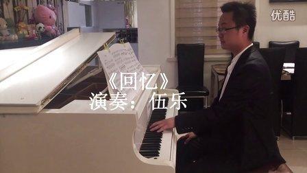 ♪《钢琴传奇》之 ❀回忆❀M_tan8.com