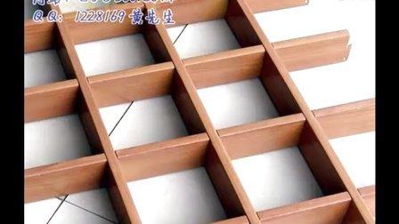 鋁格柵 吊頂格柵天花 鋁合金格柵 鋁柵格吊頂 鋁格柵廠家視頻 生產視頻