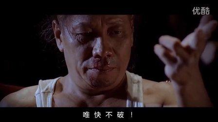 小漠解说傻缺碉堡集锦:天下武功 唯快不破!的照片