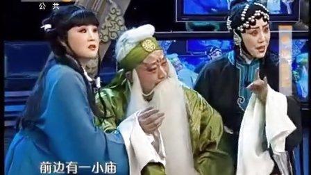 秦腔全本《卖妙郎》银川市秦腔剧团演出