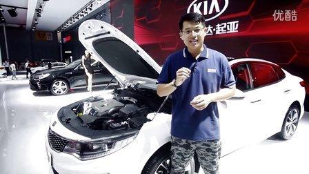 2015成都车展 起亚K5长腿欧巴精英格调