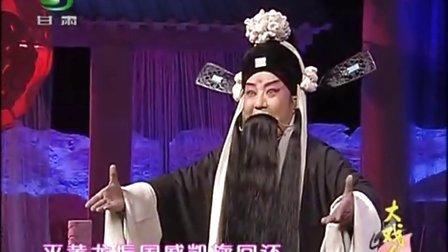 秦腔《放饭》选段 谭建勋