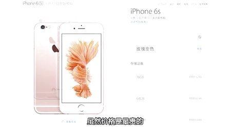 不看就亏了!四种iPhone 6s/6s Plus抢购方式...