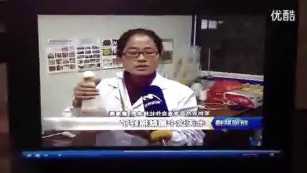 食用菌液体菌种发酵罐液体菌种培养技术_高清视频食用菌shiyongjun