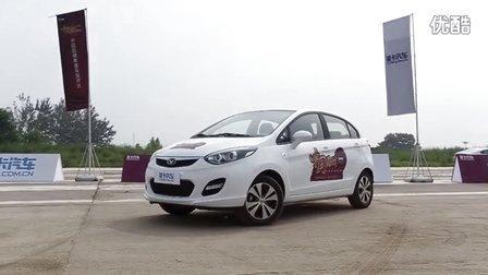 2015中国品牌评选活动获奖车型凯翼C3