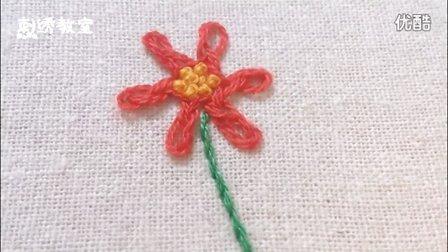 玫瑰花结锁链绣——欧式刺绣基础针法教程