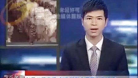 创造新的食用菌栽培厂_利用闲置房舍_三闲资源种植食用�K_高清视频食用菌shiyongjun