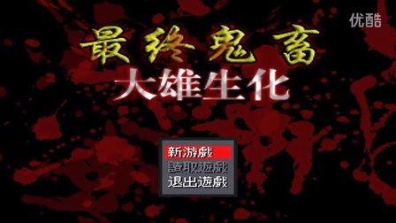 大雄 易拉罐/【易拉罐】【植物大战僵尸1】p16僵尸王博士的复仇